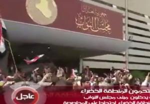 بالفيديو .. آلاف المتظاهرين العراقيين يقتحمون المنطقة الخضراء ومجلس النواب .. و الامم المتحدة تغلق مقراتها