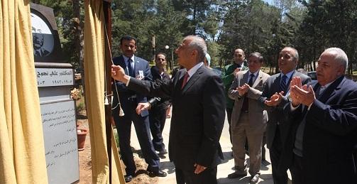 الأردنية ..  نصب تذكاري لوزير الزراعة الراحل الطاهر