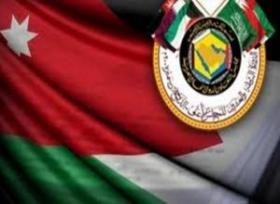 الغرف الخليجية ترفض تشكيل مجلس اقتصادي مع الأردن
