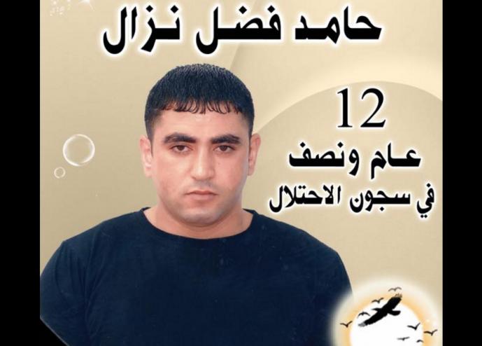 الإفراج عن أسير قضى 12 عاماً بالسجن