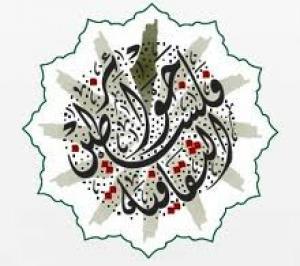 إعلان نتائج جوائز فلسطين الثقافية