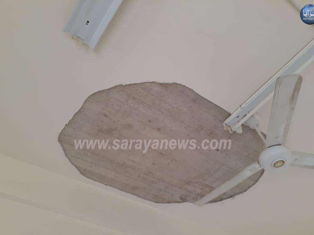 تعليق دوام  مدرسة سما السرحان بعد سقوط  اسقف ثلاثة صفوف  ..  صور