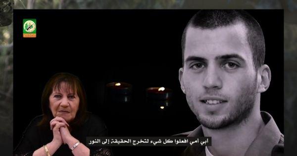 بالفيديو ..  كتائب القسام تنشر رسالة الجنود الأسرى لعائلاتهم