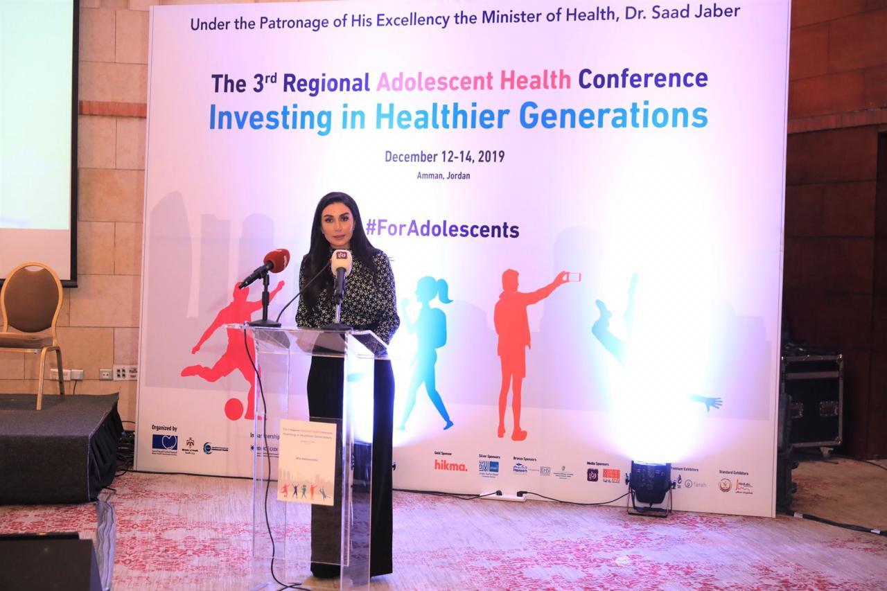 شركة gig-Jordan تشارك في المؤتمر الإقليمي الثالث لصحة اليافعين