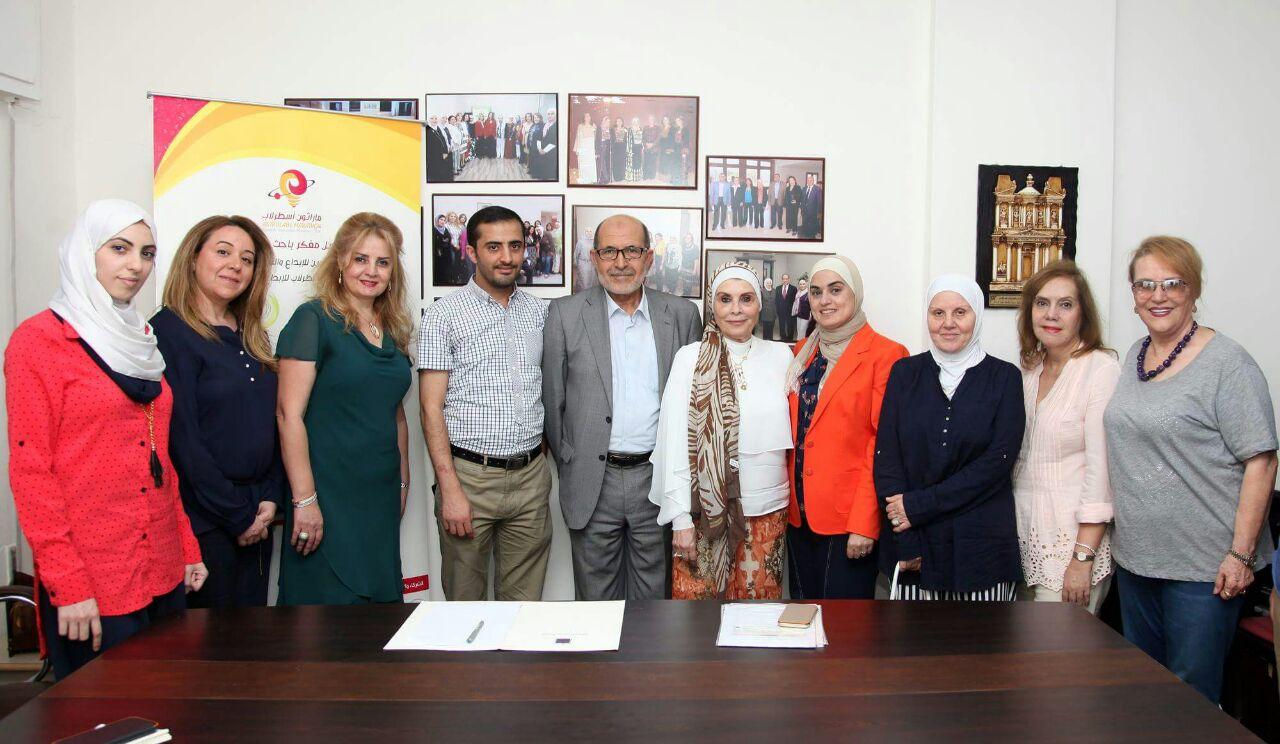 جمعية إبداع تطلق ماراثون اسطرلاب العلمي الأول بدعم من صندوق الحسين