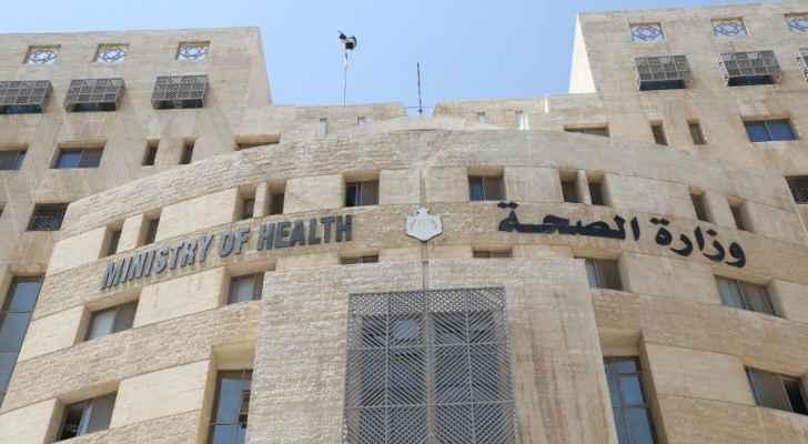 مدعوون للتعيين في وزارة الصحة ..  اسماء
