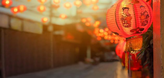 أغربِ خمسِ عاداتٍ في الصين