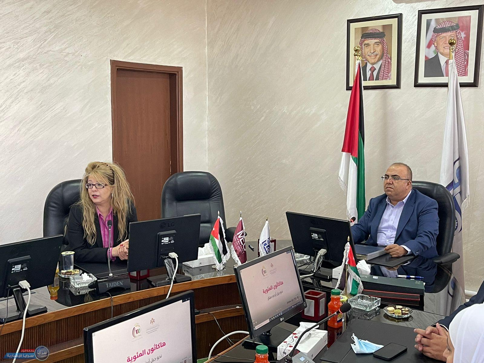 جامعة الشرق الأوسط MEU توقع اتفاقية احتضان مشروعٍ علمي مع وزارة التعليم العالي