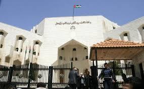 """وزارة العدل تقرر اتلاف قضايا واعلامات حقوقية وجزائية للاعوام التالية  ..   """"تفاصيل"""""""