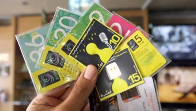 أمنية: لا رفع لأسعار بطاقات الشحن خلال الظروف الراهنة