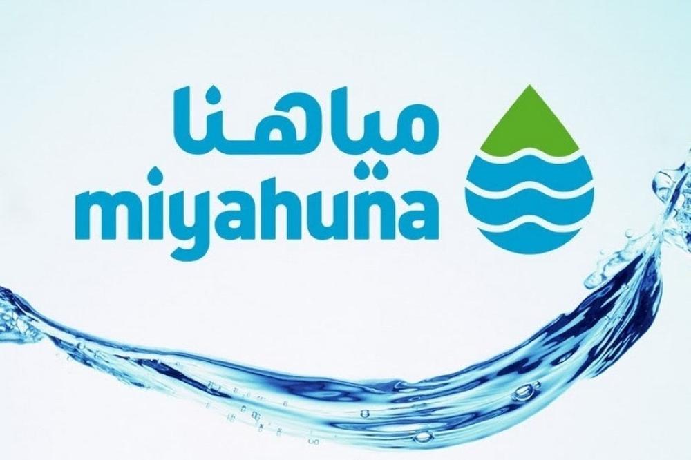 مياهنا توضح حقيقة سيلان مياه معالجة من محطة مادبا الى مجرى الوادي