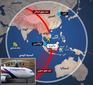 العثور على حطام بجزيرة فرنسية يُشتبه في أنه للطائرة الماليزية المفقودة