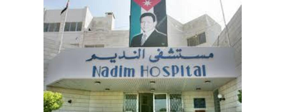 اجراء اول عملية تصحيح لحول العين في مستشفى النديم بمأدبا