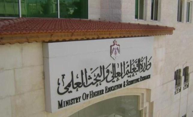 """التعليم العالي يصدر قرارا للطلبة العائدين من السودان   ..  """"تفاصيل"""""""