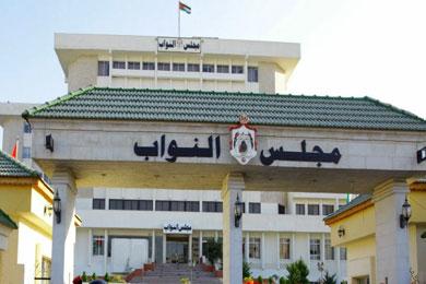 مجلس النواب يجري تعديلات على نظامه الداخلي