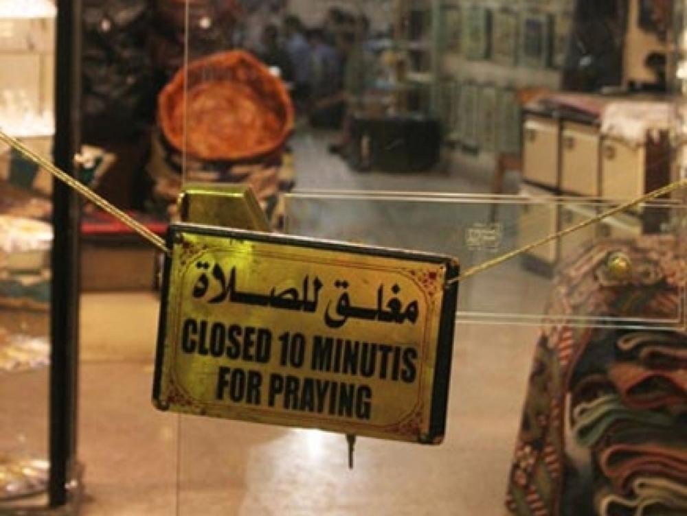 السعودية ..  توصية بإلغاء قرار إغلاق المحلات التجارية خلال أوقات الصلاة