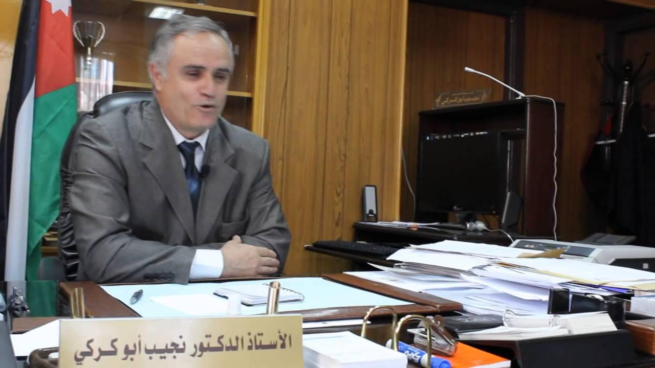 ابو كركي ينشر مبادرات جامعة الحسين 2