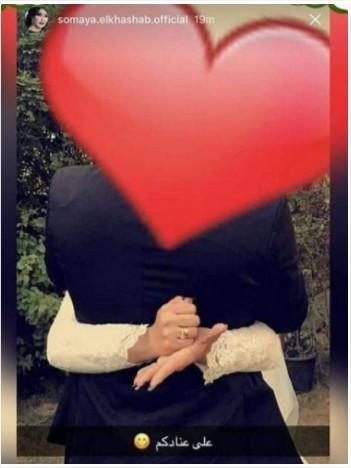 """الهجوم على سمية الخشاب بسبب صورة مع زوجها ..  والجمهور: """"عيب يا طنط"""""""