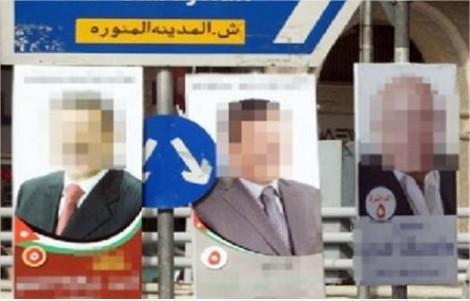 «الأمانة»: إزالة 3500 لافتة من الشوارع والأرصفة مخالفة لتعليمات الدعاية الانتخابية
