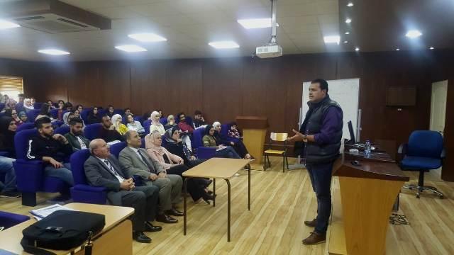 محاضرة بجامعة عمان الاهلية للنقيب الرواشدة عن أضرار و مخاطر المخدرات