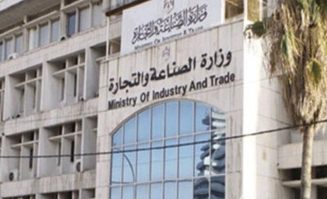 الحكومة تطلق برنامج دعم مالي وفني للصادرات الوطنية الشهر المقبل