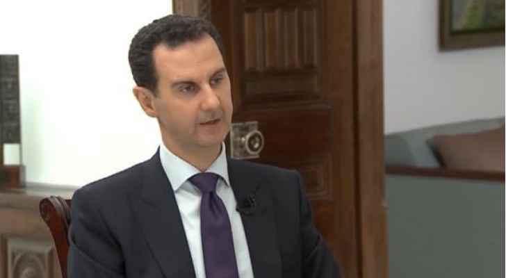 ماذا قال بشار الأسد عن أولوياته الحالية في بلاده بعد استعادة السيطرة على جزء كبير منها ؟