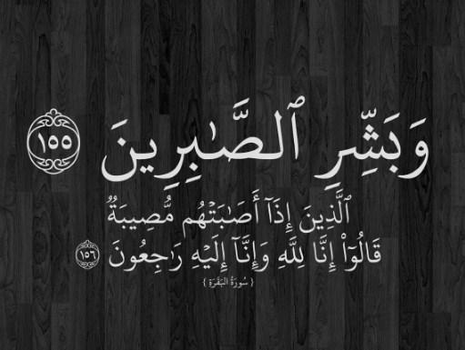 """المربية الفاضلة نادية الدلقموني """"ام فيصل"""" في ذمة الله"""