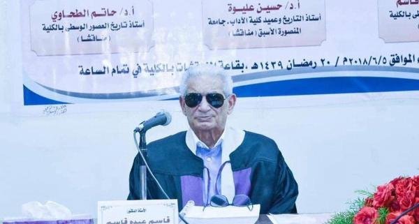 """وفاة """"شيخ المؤرخين"""" المصريين"""