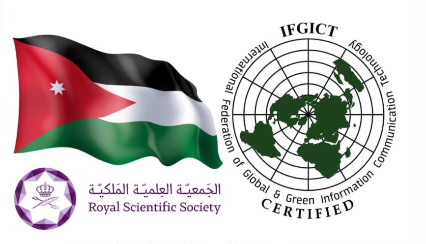 الجمعية العلمية الملكية تحصل على شهادة دولية في مجال تكنولوجيا المعلومات الخضراء