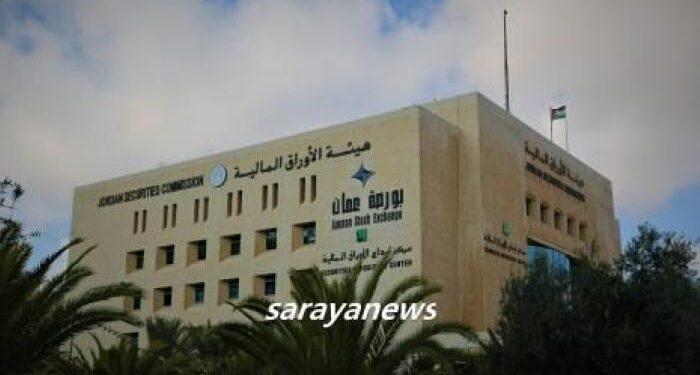 بورصة عمان تغلق تداولاتها على4.3 مليون دينار