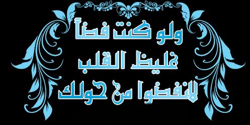 د. أمجد قورشة داعية يمثل ظاهرة غريبة يصعب تفسيرها..إساءته للمسيح لا تغتفر