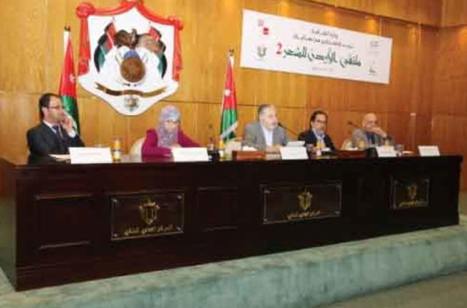 «ملتقى الأردن للشعر» يتأمل تجربة الشاعر أمجد ناصر