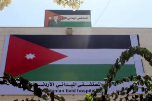 الملك يوجه بإنشاء مستشفى ميداني عسكري جديد في غزة