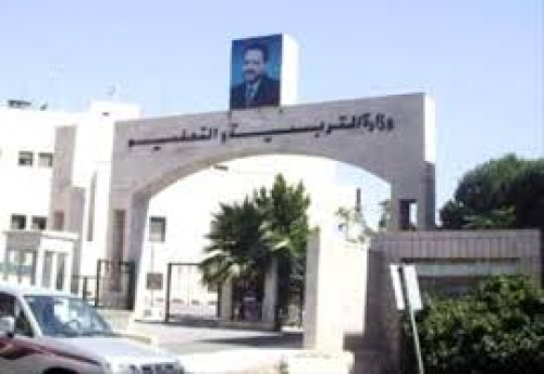 وزير التربية يلغي قرار حرمان طلبة مدرسة يرقا
