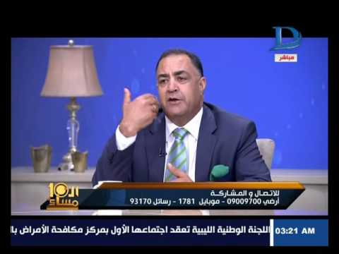"""بالفيديو .. نائب مصري على الهواء :  """"أنا ببوس الستات و ما ببوس الرجال """""""