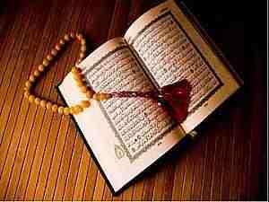 """ارتفاع مبيعات نسخ القرآن الكريم في باريس بعد الاعتداء على """"شارلي إيبدو"""""""
