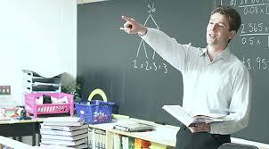 مطلوب معلمين للعمل في الرياض