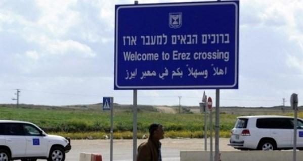 الاحتلال يعتقل مواطنا على معبر بيت حانون