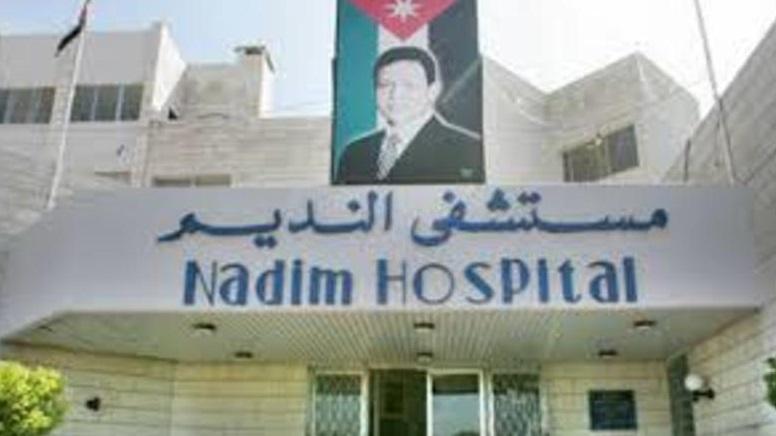 شكاوى من عدم وجود طبيب باطني في مستشفى النديم بمأدبا