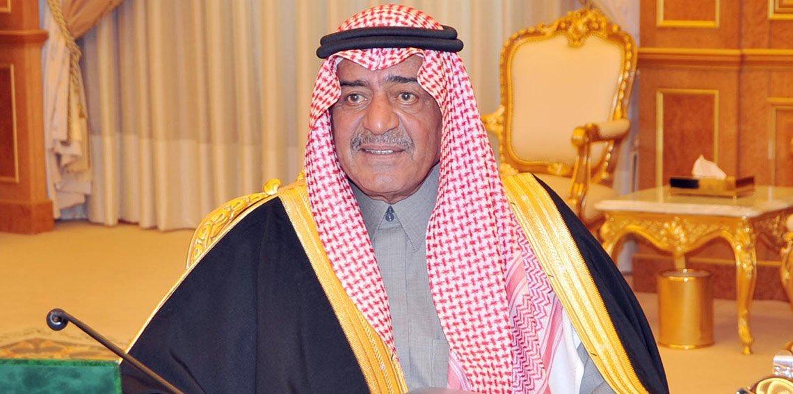 الديوان الملكي السعودي : وفاة والدة الأمير مقرن بن عبدالعزيز ال سعود