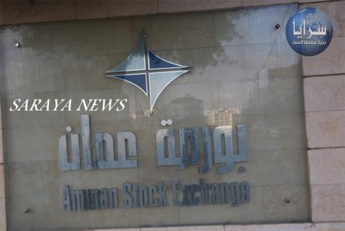 إنخفاض لأسعار الأسهم في بورصة عمان