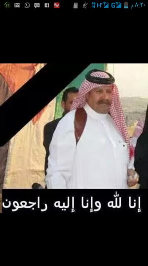 الشيخ سميح الزواهرة في ذمة الله