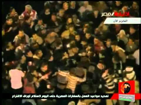 فيديو لفتاة تتعرض للتحرش بالتحرير يثير جدلا واسعا في مصر
