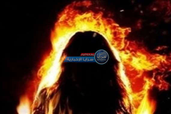 أردني يقتل زوجته حرقاً بالكاز بعد خلافات عائلية