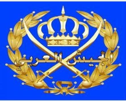 مكارم ملكية للقوات المسلحة .. ترفيع حملة التوجيهي والافراج عن موقوفين