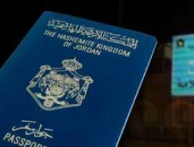 """تسهيلات  اردنية لمنح الفلسطينيين جوازات """" أردنية مؤقتة """""""