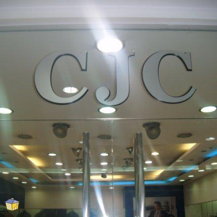 CJC تخفض رأس مالها