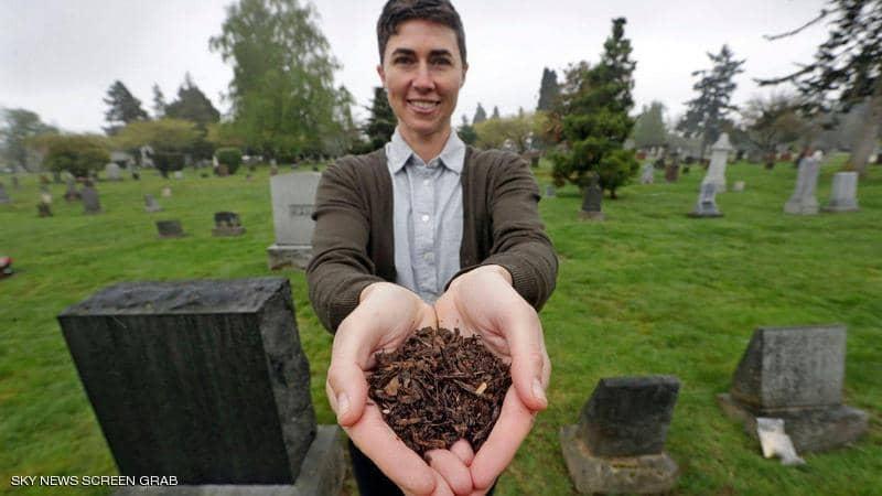 """بالصور  .. بدلا من الدفن ..  واشنطن تجيز تحويل الموتى إلى """"سماد بشري"""""""