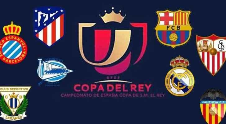 قرعة كأس الملك تبتسم لمدريد ودربي لبرشلونة