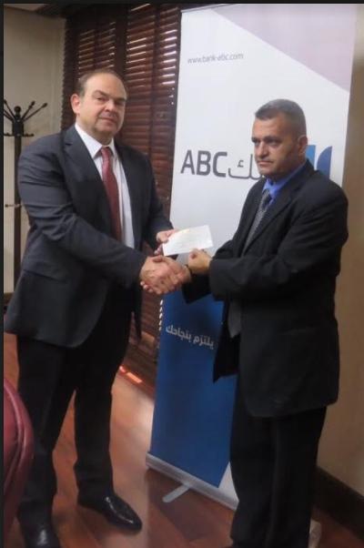 بنك ABC يدعم جمعية البيئة الأردنية
